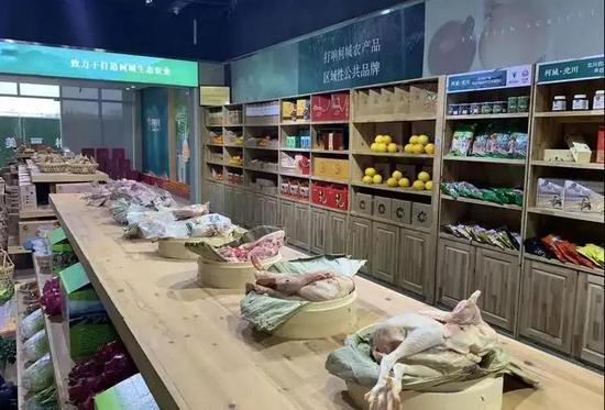 山海协作为浙江柯城农产品打开销售新通道。刘青 摄