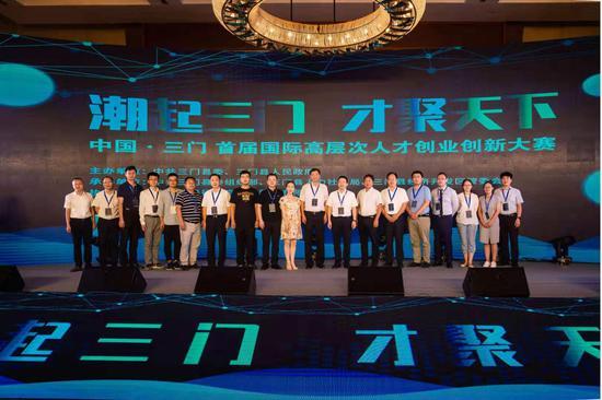 图为:三门首届国际高层次人才创业创新大赛现场 李贝妮提供