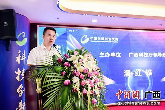 图为广西科技厅高新处副处长潘红雄致辞。