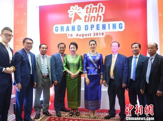 """柬埔寨首家辐射全球""""丁丁电子商务平台""""上线"""