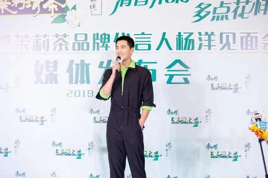 图为:演员杨洋。 主办方供图