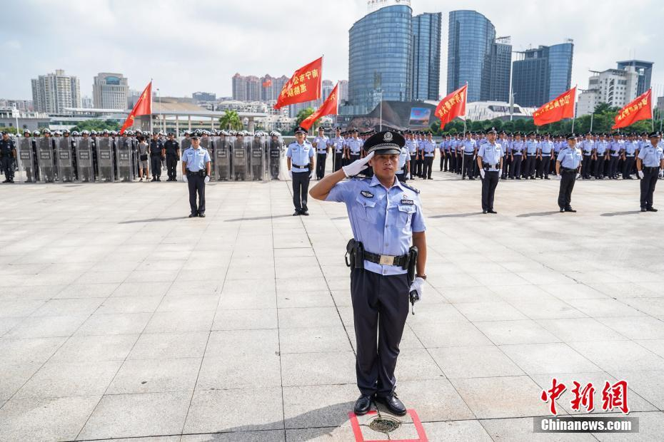 广西南宁公安举行安保誓师大会