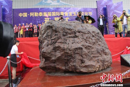 新疆阿勒泰舉辦首屆國際黃金寶玉石文化節