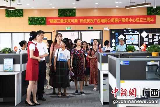 """南方电网广西电网公司开展""""走进供电热线,感受微笑服务""""开放日活动"""