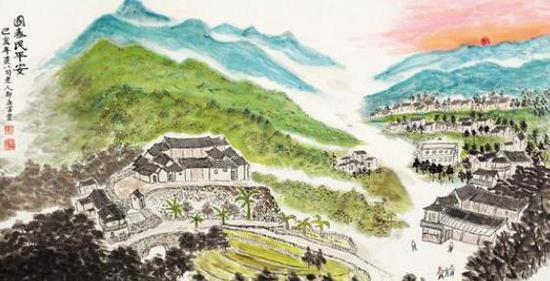 浙江省、杭州市宗教界举办庆祝新中国成立70