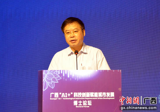 图为广西壮族自治区大数据发展局党组成员、总工程师周鸣致辞。吴小兰 摄