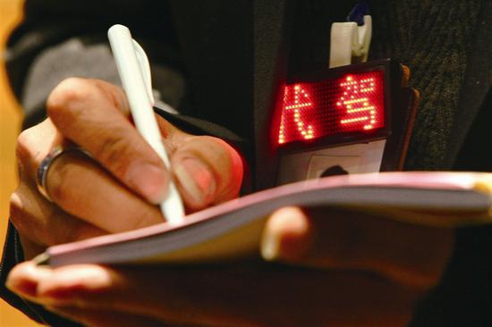银川三家代驾公司与餐厅签协议排挤竞争对手 被罚10万元