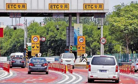 """交通部回应ETC卡遭""""盗刷"""":及时关闭免密免签功能"""