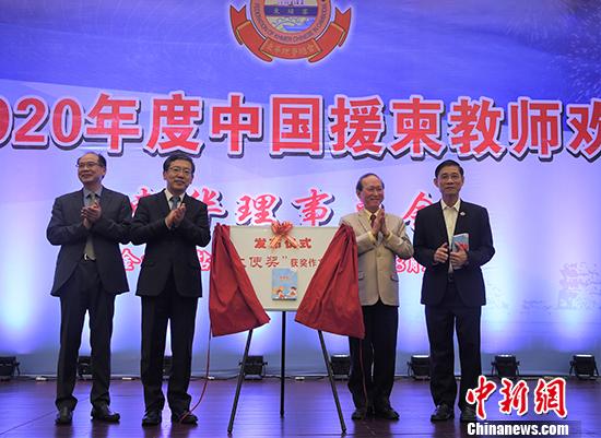 中国驻柬大使:望援柬华文老师培养更多双语人才