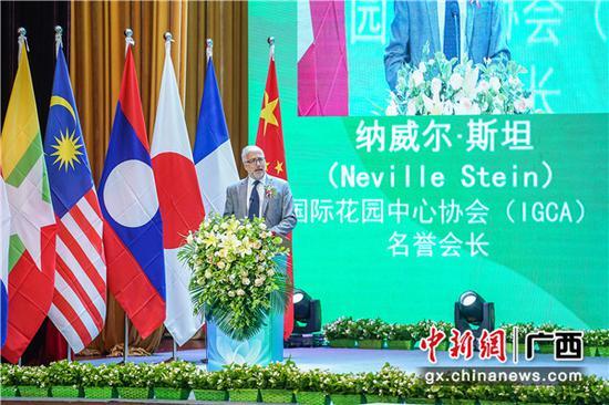 国际花园中心协会(IGCA)名誉会长 纳威尔·斯坦(Neville Stein)