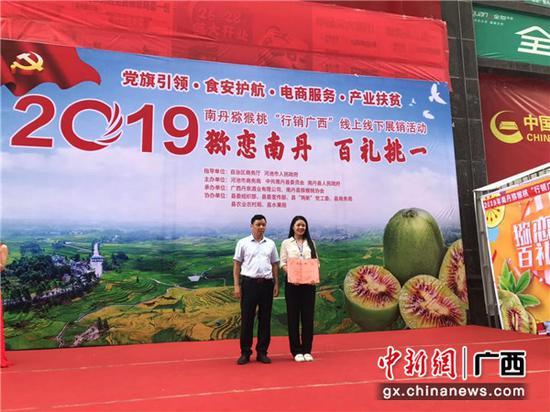 图为南丹县领导为一等奖获得者颁奖