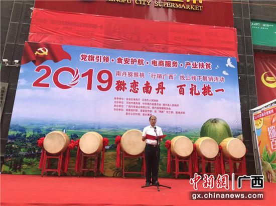 中共南丹县委员会副书记唐焰发表致辞