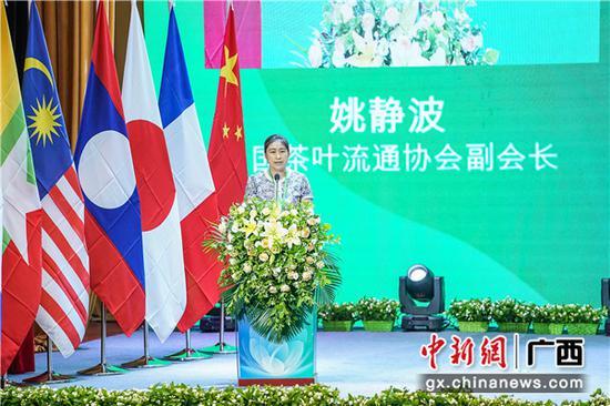 中国茶叶流通协会副会长 姚静波