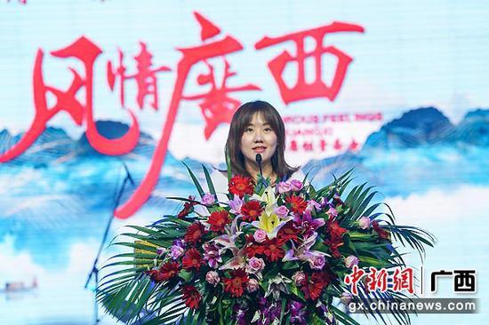 图为广西演出有限责任公司总经理邹筱涵致辞。陈冠言 摄