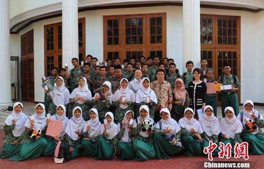 印尼学生走进中国总领馆感知中印尼关系