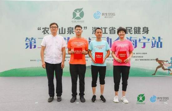 浙江省全民健身第二届生态运动会——海宁站
