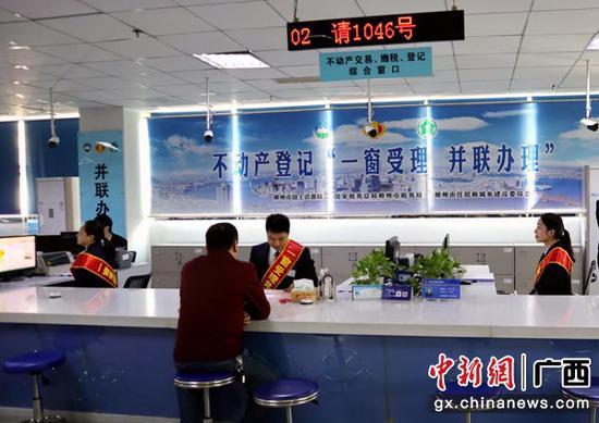 图为市民在柳州市不动产登记中心办理业务,