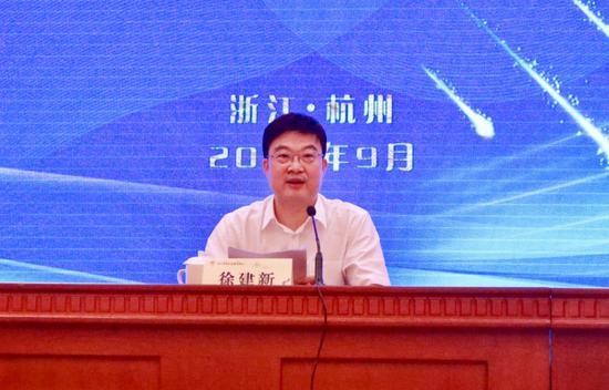 浙江省高级人民法院副院长徐建新讲话。 韦佳杞 摄