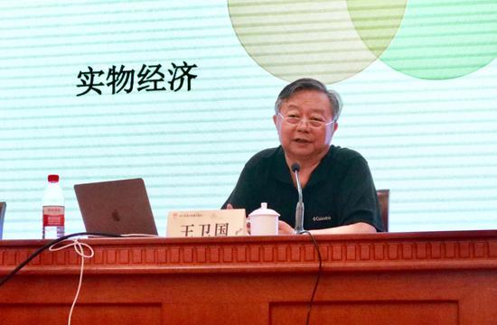 中国政法大学教授、中国法学会银行法学研究会会长王卫国在现场授课。 韦佳杞 摄