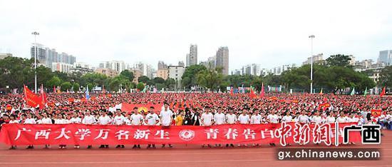 图为新生青春告白伟大祖国。中新社记者  杨志雄  摄