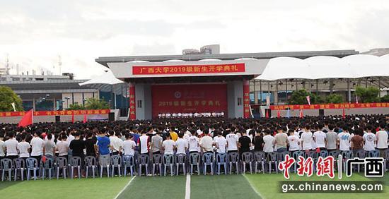 图为开学典礼现场。中新社记者  杨志雄  摄