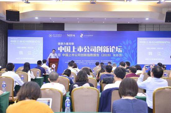 图为中国上市公司创新论坛现场。 浙大管院提供