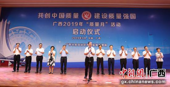图为李彬宣传活动启动。林浩  摄