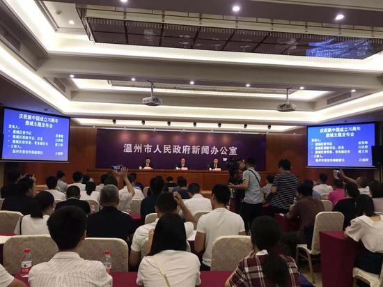 庆祝新中国成立70周年鹿城专场新闻发布会现场。 鹿城宣传部供图