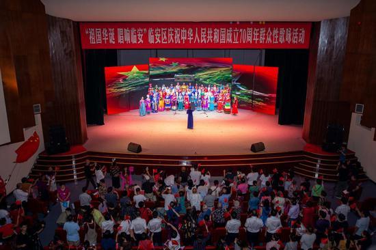 """""""祖国华诞唱响临安""""临安区庆祝中华人民共和国成立70周年群众性歌咏活动现场  主办方提供"""