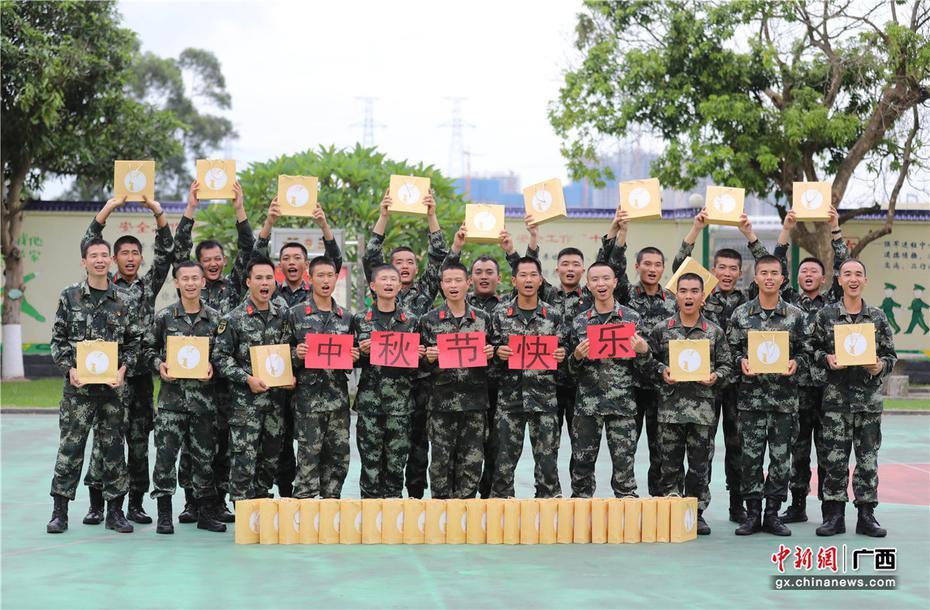 """广西钦州武警官兵把将思乡浓情化成""""爱心""""月饼寄回家"""
