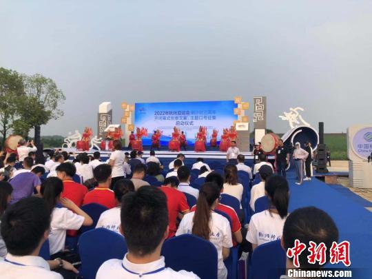 杭州亚运会启动征集开闭幕式创意文案、主题