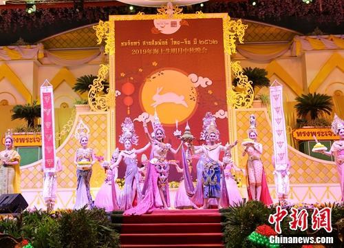 泰国国家旅游局举办中秋晚会吸引中国游客