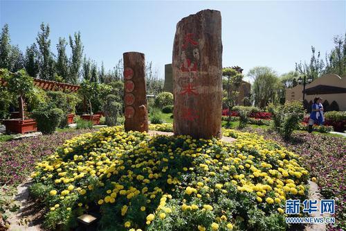 """世界园艺博览会""""新疆日""""活动在北京举行"""