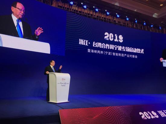 总投资达35亿元  6大台商项目落地浙江宁波