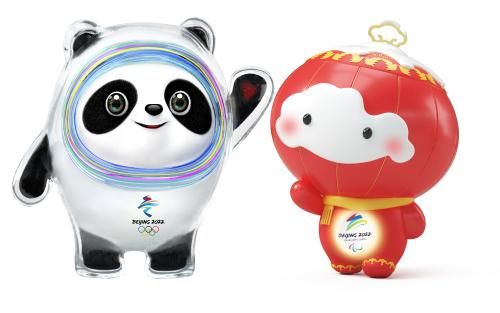 """2022年北京冬奥会吉祥物""""冰墩墩""""来了"""
