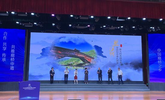 第七屆中國廊橋國際學術(慶元)研討會開幕式 奚金燕 攝