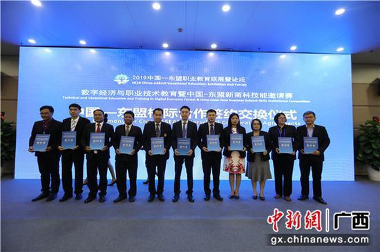 广西经贸职业技术学院与泰国11所职业院校举行合作签约仪式。黄一峻 摄