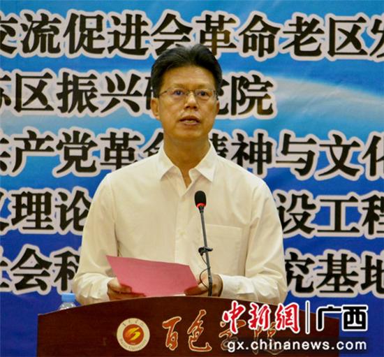 百色学院党委书记唐拥军发言