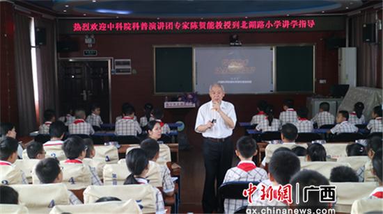 圖為陳賀能教授在北湖路小學講座現場