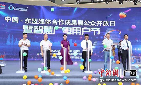 2019中国-东盟媒体合作成果展举办公众开放日