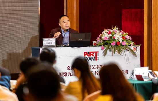 文化和旅游部艺术发展中心考级中心沈西峰主任莅临指导