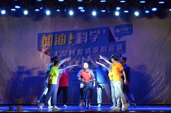 图为:科普情景剧《加油!科学+》走进浙江天台。戴显平 摄