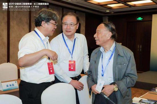 长三角院士专家咨询委员会成立。刘方齐 摄