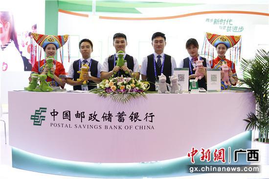 邮储银行亮相第16届中国-东盟博览会
