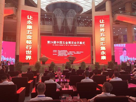 第24届中国五金博览会启幕  奚金燕 摄
