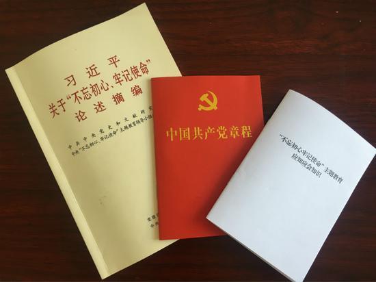 学习书目 吴丽萍 摄