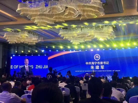第四届海商大会现场。 刘方齐 摄