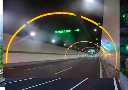紫之隧道 中铁隧道局供图