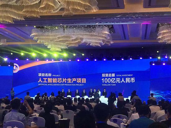 第四届海商大会项目签约。 刘方齐 摄