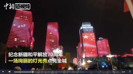 新疆乌鲁木齐魅举国上下力之夜上演绚丽灯光秀